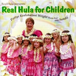 REAL HULA FOR CHILDREN CD
