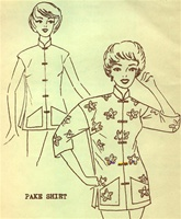 VINTAGE UNCUT ASIAN TEATIMER BLOUSE PATTERN - SIZE MEDIUM - Polynesian 117