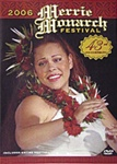 2006 MERRIE MONARCH FESTIVAL DVD SET