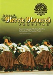 2011 MERRIE MONARCH FESTIVAL DVD