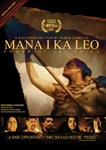 MANA I KA LEO / POWER OF THE VOICE DVD
