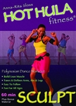 HOT HULA FITNESS : SCULPT DVD