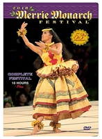 2016 MERRIE MONARCH HULA FESTIVAL 4-DVD SET