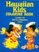 Hawaiian Kids Luau Coloring Book