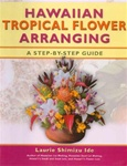 HAW'N TROP FLOWER ARRANGING BOOK - SALE
