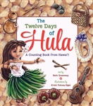 TWELVE DAYS OF HULA BOOK