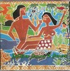 TAHITIAN DRUMS & DANCES CD