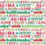ALOHA SEASON'S GREETINGS GIFT WRAP / 2 ROLLS