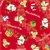 HOLIDAY LUCKY CAT GIFT WRAP / 2 ROLLS