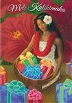 GIFTS OF ALOHA SUPREME CARDS / Box of 12
