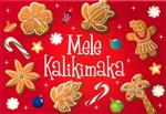 MELE COOKIE-MAKA DELUXE CARDS / Box of 12