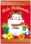 DELUXE HOLIDAY LUCKY NEKO CAT CARDS / Box of 12