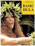 BASIC HULA INSTRUCTIONAL DVD