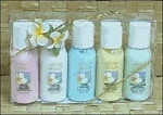 Body Lotion Sample Set/5