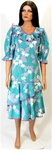 AQUA TEAL WITH MUFFLE - SIZE SMALL - MEDIUM