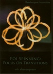 POI SPINNING: FOCUS ON TRANSITIONS INSTRUCTIONAL DVD