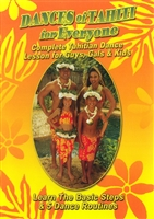 DANCES OF TAHITI FOR EVERYONE DVD