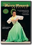 2017 MERRIE MONARCH HULA FESTIVAL 4-DVD SET