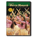 2018 MERRIE MONARCH HULA FESTIVAL 4-DVD SET