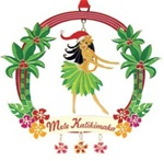METAL HOLIDAY HULA HONEY ORNAMENT